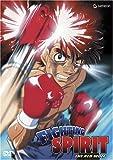 Fighting Spirit: The Red Wolf, Volume Ten (Episodes 46-50)