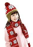 キッズ帽子+マフラー 可愛い帽子 お洒落マフラー 2点セット ニット 耳当て 暖かい 幼児 子供 人気 防寒グッズ 秋冬 寒さ対策 スキー・スノー帽子 男の子 女の子 ファッション小物 アクササリー クリスマスプレゼント ギフト レッド