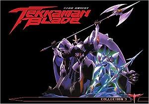 Tekkaman Blade Collection, Vol. 3