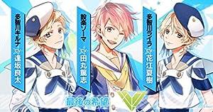 FORBIDDEN★STAR XYZ 1st(ソーマ・キルナ・ライラver)