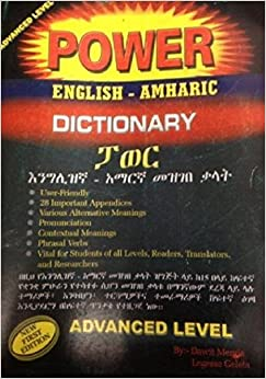 English to amharic dictionary free download