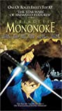 Princess Mononoke [VHS]