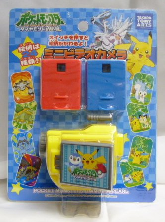 Pocket Monsters Diamant & Perl Mini-Videokamera (Japan-Import)