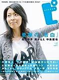 ピクトアップ 2010年 06月号 [雑誌]