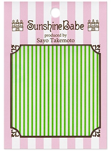 SunshineBabe ネイルシール ストライプ グリーン 1mm