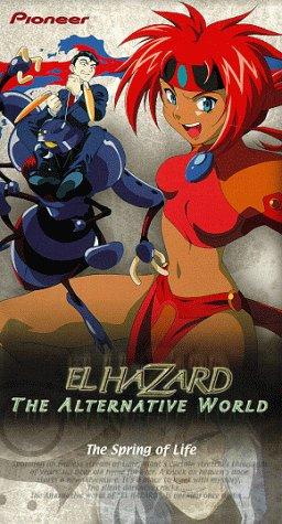 El Hazard: Spring of Life [VHS]
