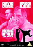 Kung Fu - The Movie [DVD]