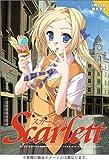 Scarlett (スカーレット) 初回版