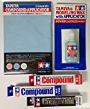 TAMIYA Compound(3-type), Applicator Cloth, Modeling-wax Set