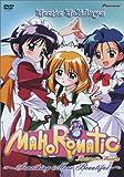Mahoromatic: Something More Beautiful: V.2 Hectic Holidays (ep.5-9)
