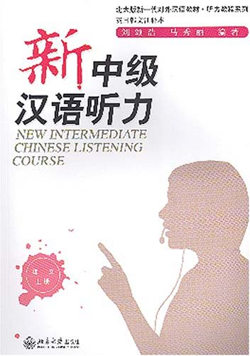 New Intermediate Chinese Listening Course, Part 1 (in 2 vols.)
