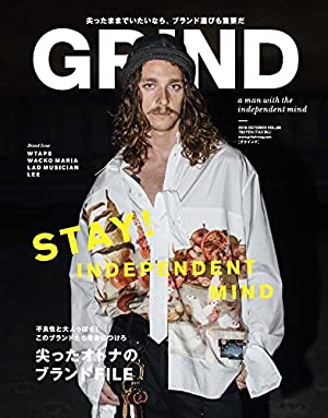 GRIND(グラインド) 2016年 10 月号 [雑誌] (STAY ! INDEPENDENT MIND)
