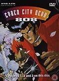Cyber City Oedo 808: Files 1-3 [DVD] [1999] [NTSC]