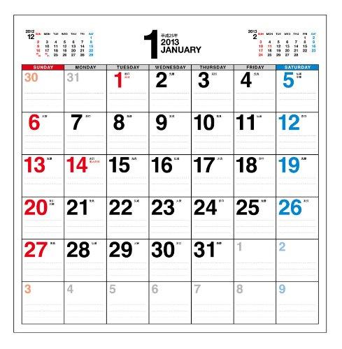 2013年 書き込み式シンプルカレンダー A3変