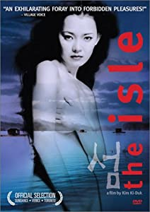 Isle, The [Import]