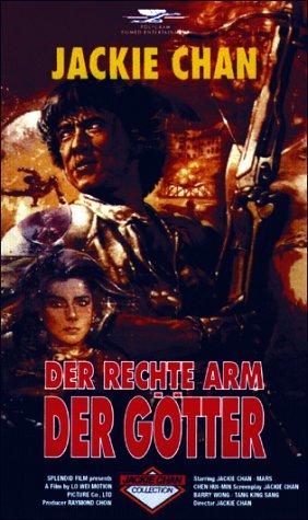 Der rechte Arm der Götter [VHS]