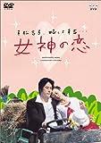 売れないSF小説家の小田龍之介役。山口さんのファン必見!素っぽい山口さんが見れます。