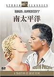 南太平洋 [DVD]