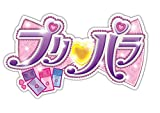 ラッキー!サプライズ☆バースデイ -for Laala--プリパラ ドリーム☆オールスターズ