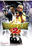 Dead or Alive 2 (Widescreen Sub)