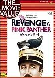 ピンク・パンサー4 [DVD]