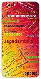 Jagadambika (Popular Girl Name) Name & Sign Printed All over customize & Personalized!! Protective back cover for your Smart Phone : Moto X-STYLE