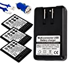 Iwoo 3x 2300mAh Battery + USB Charger for SamSung Galaxy S 3 III i535 T999 L710 i9300 + Car Charger + Data Cable
