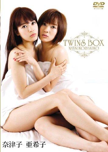 奈津子・亜希子 TWINS BOX [DVD]