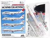 【5】 エフトイズ 1/500 JALウイングコレクション Vol.3 ボーイング 747-300 スーパーリゾートエクスプレス (JA8186) 単品