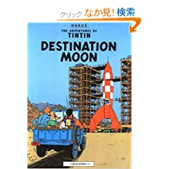 Destination Moon (The Adventures of Tintin: Original Classic)