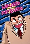 Urusei Yatsura TV Vol 29