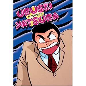 Urusei Yatsura: TV Series, Vol. 29 movie