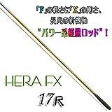 ダイワ(Daiwa) ロッド ヘラ FX 17