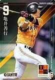 オーナーズリーグ20弾/OL20 068G亀井善行GR