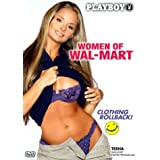 Playboy - Women of Wal-Mart ~ Suzan Battaglia