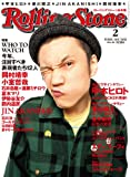 Rolling Stone (ローリング・ストーン) 日本版 2012年 02月号 [雑誌]