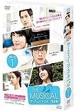 ザ・ミュージカル<完全版> DVD-BOX1