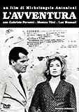 情事 [DVD] 北野義則ヨーロッパ映画ソムリエのベスト1962年vvvv