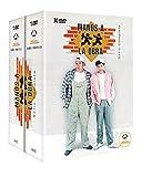 Manos a la obra Serie Completa DVD España