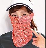 息苦しくないUVフェイスカバーC型(UVカットフェイスマスク) (オレンジ(ペイズリー))