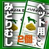 みどりむし ペット用2個セットユーグレナサプリメント・東京大学産【バイオザイムワン BIO ZYME WAN 30g】