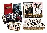 主君の太陽 DVD-BOX