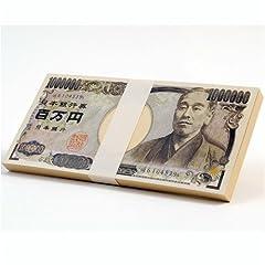 日本のお札は最新技術を駆使した印刷物!