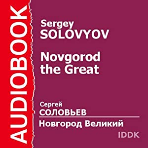 Novgorod the Great [Russian Edition] | [Sergey Solovyov]