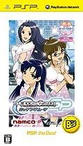 アイドルマスターSP ミッシングムーン PSP the Best