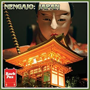 Nengajo Audiobook