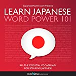 Learn Japanese: Word Power 101   Innovative Language Learning