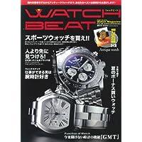 watch BEAT 表紙画像