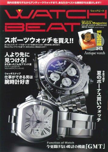 watch BEAT 2010年夏号 大きい表紙画像