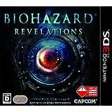 BioHazard: Revelations [Japan Import]